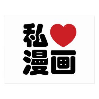 I kanji del japonés de //Nihongo del 漫画 de Manga d Postales