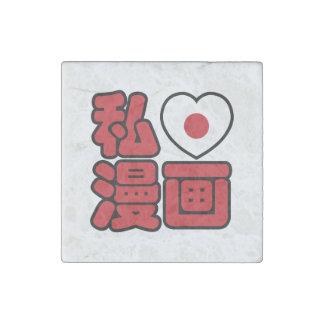 I kanji del japonés de Nihongo del 漫画 de Manga Imán De Piedra