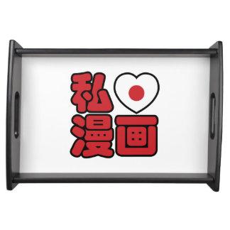 I kanji del japonés de //Nihongo del 漫画 de Manga Bandeja