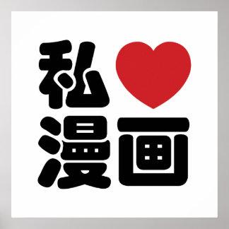 I kanji del japonés de //Nihongo del 漫画 de Manga Póster