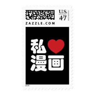 I kanji del japonés de //Nihongo del 漫画 de Manga Sellos Postales