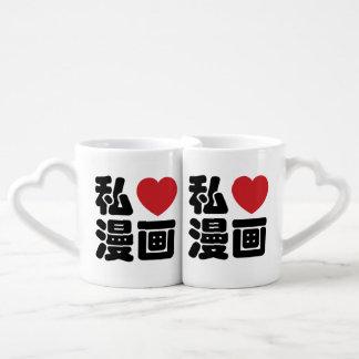 I kanji del japonés de //Nihongo del 漫画 de Manga Taza Para Parejas