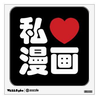 I kanji del japonés de //Nihongo del 漫画 de Manga Vinilo