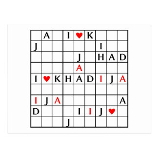 I♥KHADIJA POSTALES