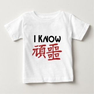 I Know Chines T-shirt