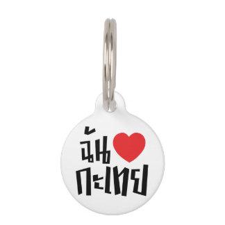 I lengua tailandesa de Kathoey del corazón (amor)  Placas Para Mascotas
