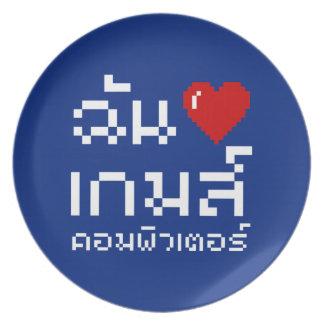 I lengua tailandesa del ♦ de los juegos de plato de comida