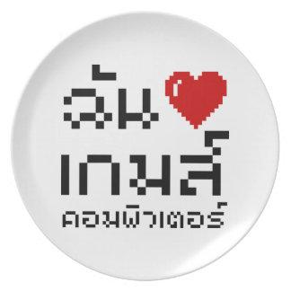 I lengua tailandesa del ♦ de los juegos de plato