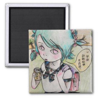 I Like Sasayaki Drinku Magnet