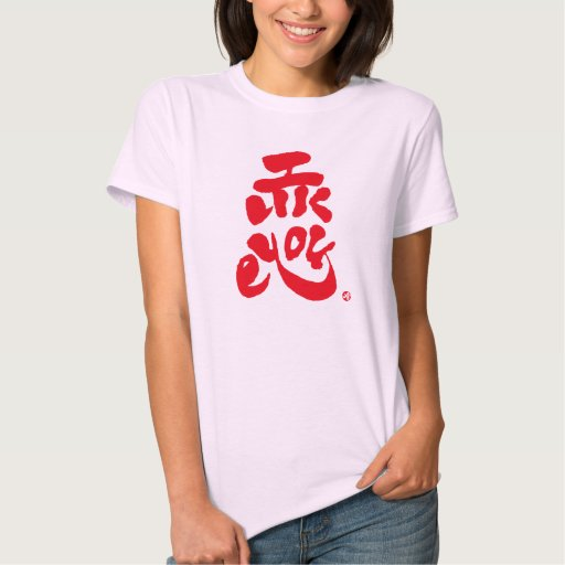 I like you red front print t shirt
