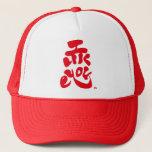 like you bilingual japanese calligraphy kanji english same meanings japan graffiti 媒体 書体 書 好き 恋