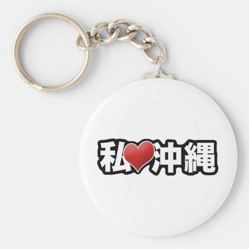 I llavero de Okinawa del corazón