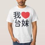 I love a Taiwanese Girl T-shirt