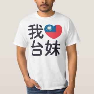 I love a Taiwanese Girl Tee Shirt
