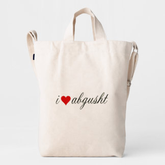 I love Abgusht Persian Beef Soup Duck Canvas Bag