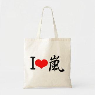 I love arashi キャンバス地カバン