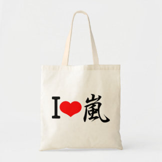I love arashi budget tote bag