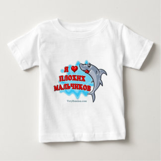 I love Bad Boys in Russian Baby T-Shirt