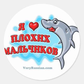 I love Bad Boys in Russian Classic Round Sticker