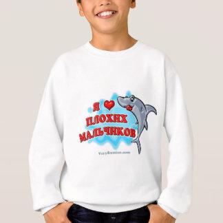 I love Bad Boys in Russian Sweatshirt