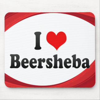 I Love Beersheba, Israel Mouse Pad