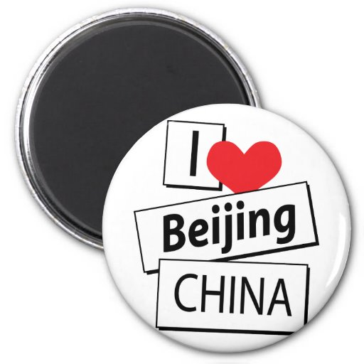 I Love Beijing China 2 Inch Round Magnet