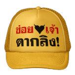 I LOVE [BLACK HEART] YOU DAK LING! * MONKEY BUTT! MESH HATS