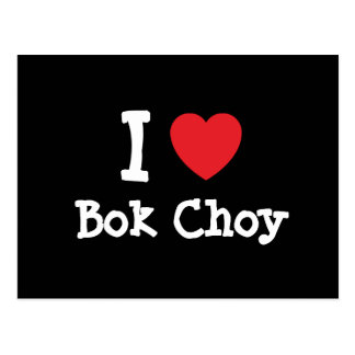 I love Bok Choy heart T-Shirt Postcard