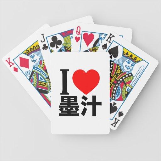 I love BOKUJU (liquid sumi ink) Bicycle Playing Cards