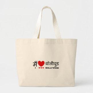 I Love Bollywood Tote Bag