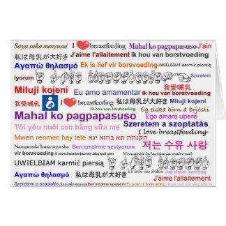 I love Breastfeeding Multi Language Greeting Card