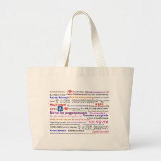 I love Breastfeeding Multi Language Large Tote Bag