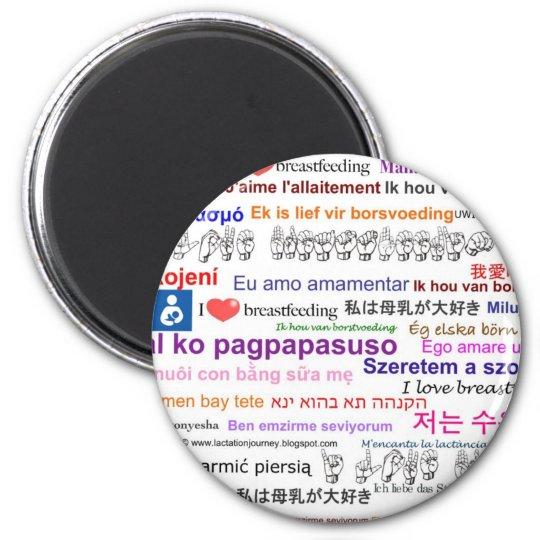 I love Breastfeeding Multi Language Magnet
