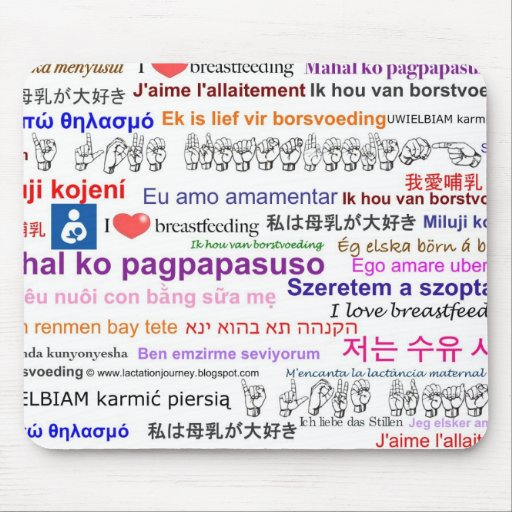 I love Breastfeeding Multi Language Mousepad
