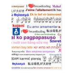 I love Breastfeeding Multi Language Post Card