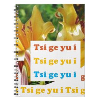 i love  : Cherokee– Tsi ge yu i  DIVERSITY CULTURE Notebook