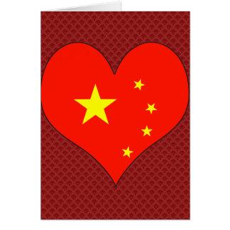 I Love China Card