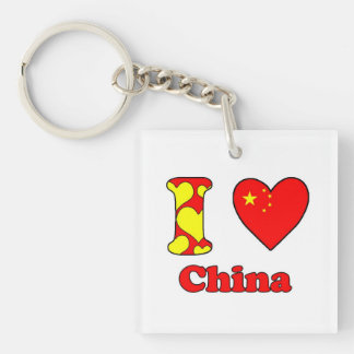 I love China Keychain