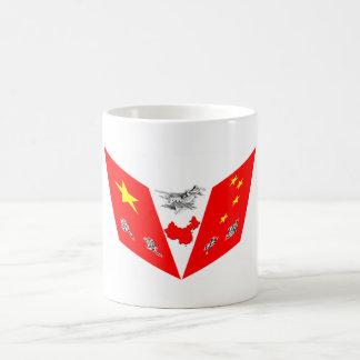 I LOVE CHINA-MUG COFFEE MUG