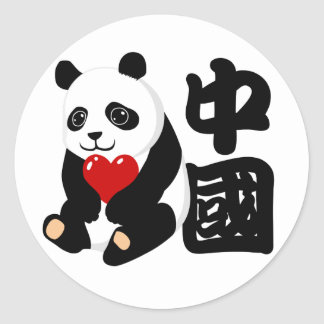I Love China Panda Sticker