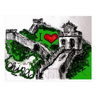 I love China Postcard