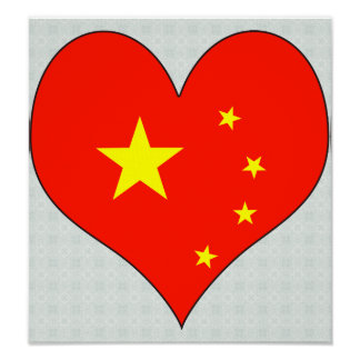 I Love China Print
