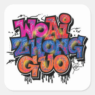 I Love China Square Sticker