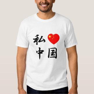 I LOVE CHINA T-Shirt