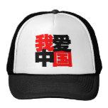 I love China tshirt Trucker Hats