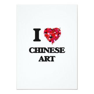 I Love Chinese Art 5x7 Paper Invitation Card