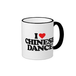 I LOVE CHINESE DANCE RINGER MUG