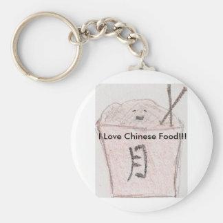I Love Chinese Food!!! Keychain