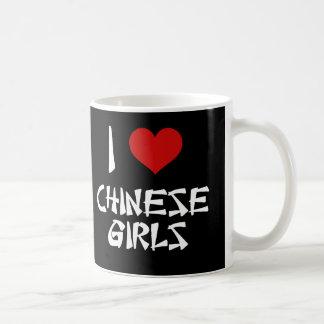 I Love Chinese Girls Classic White Coffee Mug