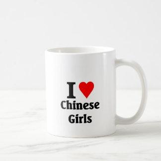 I love Chinese girls Coffee Mug
